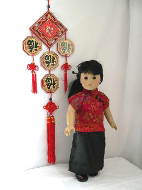 chinese outfit for your oriental doll